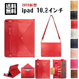 2019新型 ipad 10.2 ケース ipad 10.2 カバー 手帳型 PU レザー ipad 10.2インチ 第7世代 ipad 10.2インチ ケース 2019 ipad 10.2インチ ケース タブレットカバー カード収納 スタンド機能 iPad ケース アイパッド カバー ipad 10.2 ブックカバー ペンホルダー付き 通勤