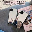 iPhone11 Pro Max ケース iPhone11 ケース iPhone11 Pro ケース ミラー 鏡 iphone スマホケース アイフォン11 アイフォン11 プロ マックス アイフォン11 プロ ケース シンプル TPU おしゃれ かわいい 極薄 キズ防止 綺麗 反射 鏡面加工 アイフォン 背面ケース 背面カバー