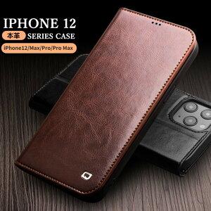 iPhone12 Pro ケース iPhone12 Mini ケース iPhone 12 ケース iPhone 12 Pro Max カバー iphone12pro 手帳型 カバー 本革ケース スタンド機能 アイフォン12 アイフォン12 プロ マックス アイフォン12 プロ ケース カ