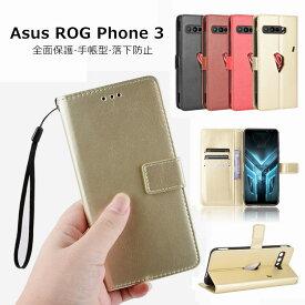 Asus ROG Phone 3 ケース ZS661KS ケース rog phone iii スマホケース 手帳型 ASUS ROG Phone 3 ZS661KSケース カバー エイスース ROG フォン3 ケース 手帳型カバー シンプル ビジネス風 通勤 カード収納 スタンド機能 上質 PUレザー 柔軟 耐衝撃 耐久 キズ防止 送料無料