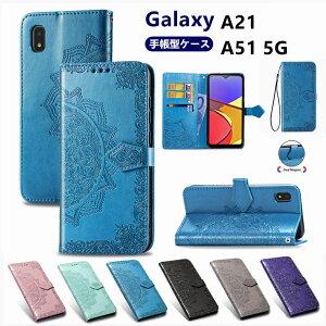 Galaxy A51 5G SC54A ケース 手帳 Galaxy a32 5g scg08 ケース 手帳型 かわいい 花柄 galaxy a21 sc-42a ケース Galaxy A51 5G SCG07 ケース ギャラクシー a51 スマホカバー スタンド機能 全面保護 galaxy a32 カバー キズ