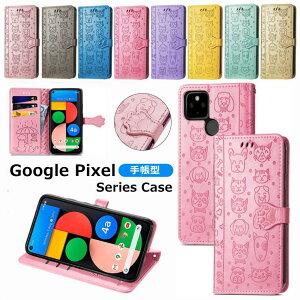 Google Pixel 5A 5G ケース 手帳型 かわいい おしゃれ Google Pixel 6 ケース Google Pixel 6 Pro ケース 手帳 通勤 ストラップ付き 女の子 カード収納 スタンド機能 レザーケース ブック型 マグネット内蔵