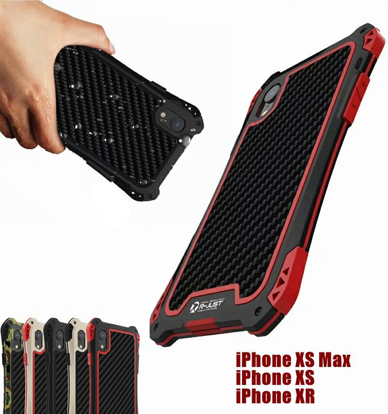 iPhone XS Max ケース iPhone XS iPhone XR カバー メタルケース 生活防水 防滴 防汚 iPhoneXS Max iPhoneXS iPhoneXR バンパー かっこいい おしゃれ アイフォンXS アイフォンXR アイフォンXS マックス アルミバンパー 耐衝撃 ギャラクシー 迷彩 耐衝撃 メタル