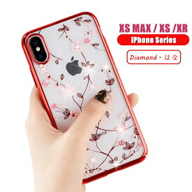 iPhone XS Max ケース iPhone XS iPhone XR カバー 花 PCパネル おしゃれ かわいい はな iPhoneXS Max iPhoneXS iPhoneXR TPU かわいい アイフォンXS アイフォンXR アイフォンXS マックス キレイ スタイリッシュ スマホケース クリア ガラス 花柄 耐衝撃