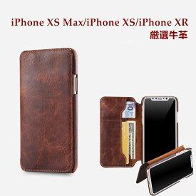 iPhone XS Max ケース iPhone XS iPhone XR カバー 手帳型 手帳型ケース おしゃれ 牛革 本革 高品質 iPhoneXS Max iPhoneXS iPhoneXR iPhoneXsMax メンズ ビジネス 手帳ケース アイフォンXS アイフォンXR アイフォンXS マックス 高級感 アイホン 紳士 高級