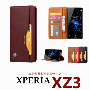 xperia xz3 ケース 手帳型 カバー au SOV39 docomo SO-01L 801SO ケース 手帳型ケース 手帳 革製 エクスペリア XZ3 ケース 手帳ケース Xperia XZ3 ケース フルカバー 耐衝撃 エクスペリアXZ3 カバー ドコモ エ