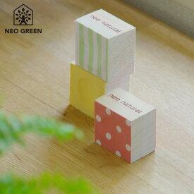 ネオグリーン ゴキキューブ 3個入(NEO GREEN/ゴキブリ ゴキブリよけ ハーブ 置き型 天然成分 化学成分不使用 日本製/4582273599338)