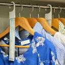 【メール便OK】ナチュラプラス 衣類用アロマ防虫剤 クローゼット用 [2本入り](NATURAPLUS/衣類用 ハーブ アロマ 虫よ…