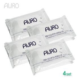 【4セット】アウロ フローリングワックスシート 10枚入り×2個パック(AURO/フローリング ワックス掛け 床掃除/4571169380020)
