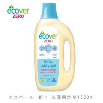 零易卡洗衣液 1.5 L (易卡零 / 洗液体洗涤剂 / 液体洗涤剂洗涤 / 洗衣粉洗涤清洁剂和衣物洗涤剂 / 生态 / 5412533403725)