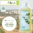 Folia wa1000 c1t