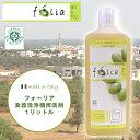 Folia wm1000 c1t