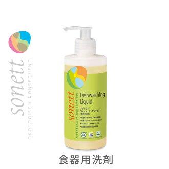 十四行诗天然洗净液 300 毫升 (SONETT 和洗洁精的手 / 餐具洗涤剂和厨房洗涤剂和厨房洗碗)