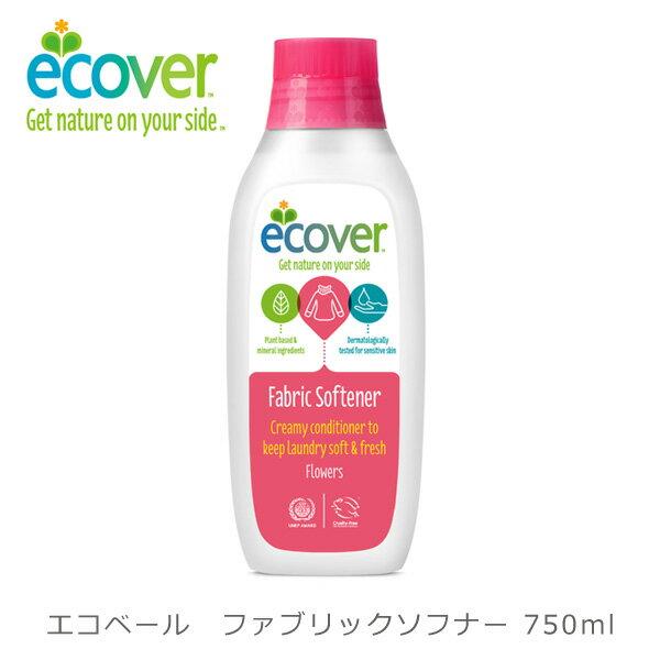 エコベール ファブリックソフナー フラワー 750ml(g3/ ECOVER 柔軟剤 液体柔軟剤 洗濯洗剤 衣類用洗剤 エコ洗剤 /5412533408805)