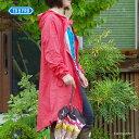 Taf raincoat c5
