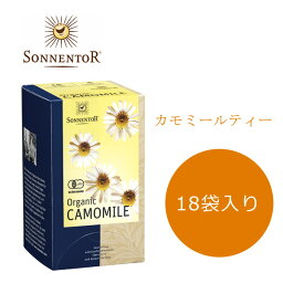 Sonnenthal 洋甘菊茶 (SONNENTOR / 茶 / 草本茶 / 茶袋 / 有機 / 奧地利 / 不含咖啡因的主張 / 9004145022584)