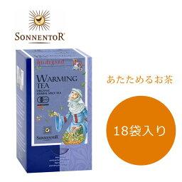 茶溫暖 sonnenthal (SONNENTOR / 茶 / 草本茶 / 茶袋 / 有機 / 奧地利 / 不含咖啡因的 / 禮品 / 9004145022065)