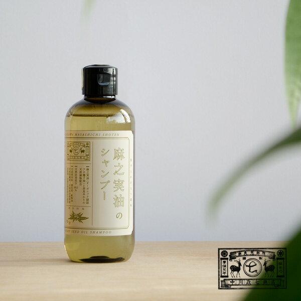 中川政七商店 麻之実油のシャンプー 250ml(e2/ ヘアシャンプー オーガニックシャンプー ノンシリコン ヘアケア /4547639484598)