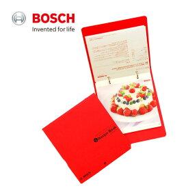 【まとめ買いで5%OFFクーポン発行中 1月24日09:59まで】ボッシュ コンパクトキッチンマシン専用レシピファイル(Bosch/レシピ レシピ本)