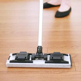 ホーキィ オールラウンドクリーンモップ 30(ホーキー/ホーキイ 床掃除 大掃除 雑巾がけ ワイパー モップ 水拭き 乾拭き/4986772080012)