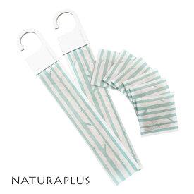 ナチュラプラス アロマで衣替えセット(NATURAPLUS/衣類用 防虫 ハーブ アロマ 虫よけ 虫除け 吊るす 植物成分 ガード 天然ハーブの虫よけ 植物生まれの防虫剤)
