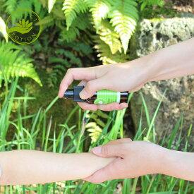 パーフェクトポーション アウトドアボディスプレー エクストラ 50ml(o3/ PERFECT POTION オーガニックコスメ アロマ 携帯用 /4528636002541)