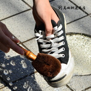 【最大300円OFFクーポン発行中 8月11日1:59まで】高田耕造商店 しゅろのやさしいたわし ズック用 [竹柄](棕櫚/束子 ブラシ 靴用たわし シューズブラシ 子供靴 運動靴 スニーカー洗い 靴用ブラシ