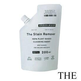 THE 衣料用漂白剤 詰替用 200ml(The Stain Remover/部分洗い用 洗濯用漂白剤 衣類用漂白剤 酸素系漂白剤 ブリーチ ステインリムーバー がんこ本舗/4547639557315)