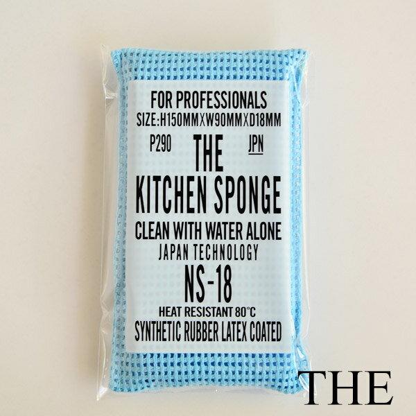 【メール便OK】THE キッチン スポンジ(e3 /THE THE KITCHEN SPONGE スポンジ 食器用スポンジ ゴムラテックス/4547639585592)