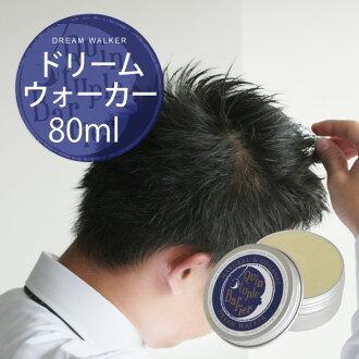 ドリームウォーカー 80 毫升 (梦 · 沃克/有机头发蜡/蜡/造型蜡和 クインタプルバリア)