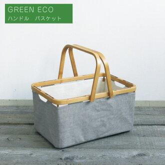 绿色生态手柄篮子 (绿色生态绿色生态 / 洗衣框 / 洗衣篮 / 洗衣存储 / 洗舱 / 4947849442140)