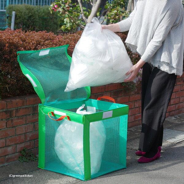 たためる エコバッグ 50(e3/125L 個別回収 戸別収集 ゴミだし カラスよけ カラスネット カラス除け 折りたたみ ゴミ箱 ふた付き 屋外/4935137902636)