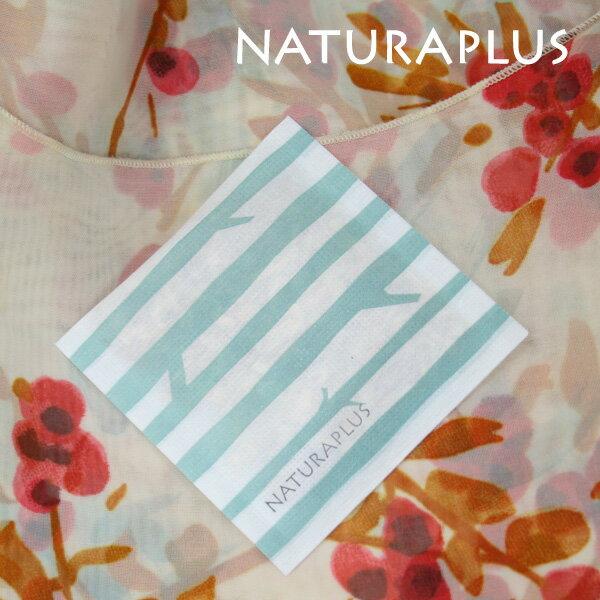 【メール便OK】ナチュラプラス 衣類用アロマ防虫剤 タンス用 [6個入り](NATURAPLUS/4935137900724)