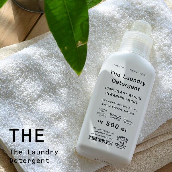 THE 洗濯洗剤 500ml(洗濯洗剤/衣類用洗剤/エコ洗剤/部屋干し/節水/節電/時短/すすぎ1回/がんこ本舗/4547639503978)