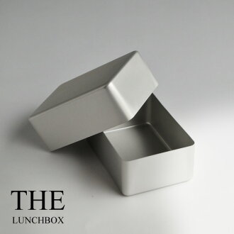 THE lunch box (lunch box / aluminum Bento box for benntoubako / Keita Suzuki compact and suitable for small / 4547639451873)