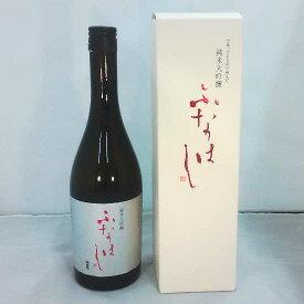満寿泉(ますいずみ)純米大吟醸【ふなはし】<箱付:720ml>富山のお米で作った富山のお酒