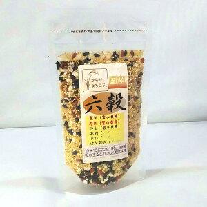 六穀ミックス(国産雑穀のみ使用、100g入チャック付スタンドパック、黒米・赤米・ひえ・あわ・きび・はとむぎ)