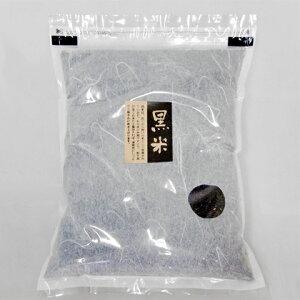 <令和元年>富山県産 黒米(古代米) / 2kg(チャック付パック) [生産者直販のおいしい健康食]