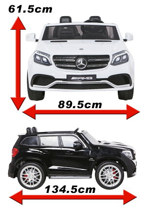 乗用ラジコンベンツGL63AMG超大型!二人乗り可能!Wモーター&大型バッテリーベンツ正規ライセンス品のハイクオリティペダルとプロポで操作可能な電動ラジコンカー乗用玩具子供が乗れるラジコンカー電動乗用玩具MercedesBenzAMG[HL228]本州送料無料