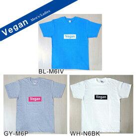 【送料無料】【グリーンズ】ヴィーガン(Vegan)ロゴTシャツ 2017年 Vegan logo メンズ/レディース gc