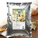 【業務用】菜食野菜ブイヨン (1kg) ベジタリアン対応、化学調味料不使用の野菜だし jn gc