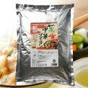 【業務用】菜食中華ブイヨン 1kg ベジタリアン対応、化学調味料不使用の中華風調味料 jn gc