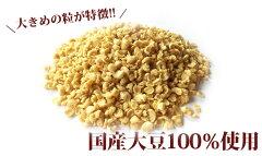 《国産大豆100%》大豆ミートそぼろ1kg【送料無料】大豆肉、ベジミートstjnpns