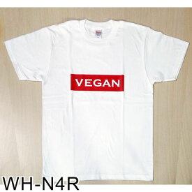 【現品限り!】【送料無料】【グリーンズ】ヴィーガンビッグロゴTシャツ 2017年 VEGAN big logo メンズ/Mサイズ dm