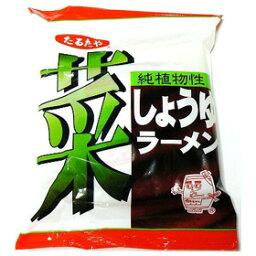 桶和有素食拉麵 (醬油) 104 g kr jn 三七總皂苷