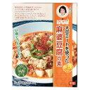 かるなぁ 麻婆豆腐の素 180g【中辛】 kr jn