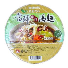 中一素食店 台湾薬膳ラーメン 85g nc jn