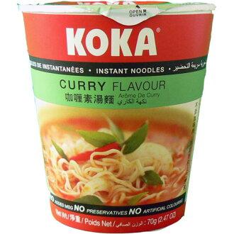 KOKA noodles vegetarian (Curry) 70 g No MSG in 1 vegetarian shop nc jn