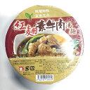 中一素食店 紅麹ビーフ風ラーメン 85g nc jn