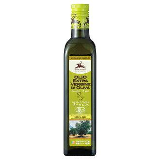 Viirgin EXV olive oil 500 ml ow jn